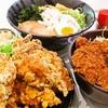 【オススメ5店】坂井市(福井)にあるラーメンが人気のお店