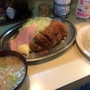 【品川区】大井町にある洋食屋「ブルドック」にて日替わりランチです