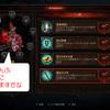 Diablo3ROS ユニーク・モンスター40体めった打ちの旅3〜リストは足元にあった〜