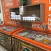 【アイスクリーム専門店】ソルベテリアの楽しみ方・4STEP【ブラジルならではのフレーバーが沢山】