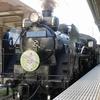 【都心から一番近い蒸気機関車】秩父鉄道の「SLパレオエクスプレス」に乗ってきました!