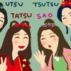 日本には昔から、春夏秋冬それぞれの季節を司る女神さまや神様たちがいらっしゃるらしいですよ。