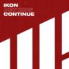 iKON/ ONLY YOU 日本語訳/歌詞/かなルビ