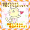 ひきこもり170107 【愛の直球】