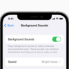iOS15/iPadOS15の新機能、iPhoneやiPadでバックグラウンドサウンドを使う方法