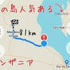 【2日目】海から山へ・キリマンジャロを目指して!