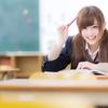 【TOEIC勉強法】LRテストのパート別の特徴や攻略方法をまとめて教えます。