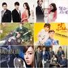 1月から始まる韓国ドラマ(BS)#2-2 1/16〜31放送予定