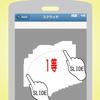 monacaで作成 canvasを使ったスクラッチカードアプリ