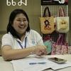 Thai Camp (Posters)