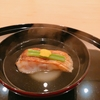 殿堂入りのお皿たち その355【まき村さん の  お椀】