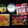 お菓子祭り!休み被りとコロナ、オリンピック関連で新商品は品薄?