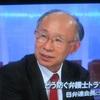 現役弁護士が依頼人から寺院への寄付1億6000万円の横領容疑で、元弁護士として逮捕されました。※業務上横領 元東京弁護士会所属の弁護士、太郎浦(たろううら)勇二容疑者(73)