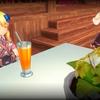 【ルーンファクトリー5】オレンジジュースはどこだってばよ
