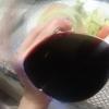 真っ黒ワイン