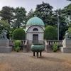 ■静嘉堂文庫美術館:岩崎家の歴史と取り巻く自然ともに庭園散策
