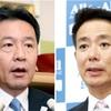 民進代表選告示、前原・枝野両氏が立候補  野党共闘が争点