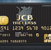 JCB THE CLASSとJAL JCB プラチナ①