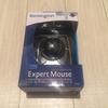 トラックボールのマウス買いました。ExpertMouse~DAW、肩こり改善など~