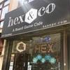 アメリカボードゲーム取扱店NY編『Hex & Company』