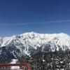 冬山へ行きたい雑記