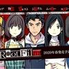 角川ゲームミステリー新作『Root Film ルートフィルム』がついに発表!ディレクター&シナリオは河野一二三!声優はi☆Ris!
