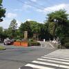 【京都】上賀茂神社行ってみた【ぶらり旅】