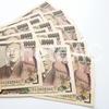 【懸賞・副業/入門編】ネットで「月1万円」を確実に稼ぐ5STEP