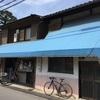 洲本 味福-昭和の薫りが残るお好み焼き屋と、美味しく焼ける6つのお好み焼き道