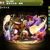 【パズドラ】幽姿の狂鬼・橋姫の入手方法や入手場所、スキル上げや使い道情報!
