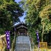 紫のヘルメットが!『潤神社』