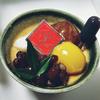 *パティスリーポタジェ* 黒糖プリン 540円(税込) 【埼玉県川越市】