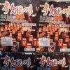第15回千灯まつり[新潟市中央区本町通5番町・6番町商店街、人情横丁]20150801