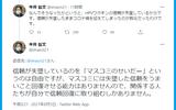 中日新聞今井智文「ワクチン接種させないのは当たり前・HPVワクチンのせい・マスコミではなく関係者が信頼回復を」