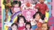 個人的エビ中おすすめ良曲10選(私立恵比寿中学)