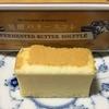 カラベルさんの「発酵バタースフレ」