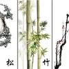 グンマー帝国を行く④登利平の松