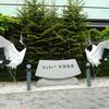 ゴールデンカムイ聖地巡り「北海道横断400km女一人旅」【5】