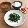 韮菜炒薄荷(にらとミントの炒め物)