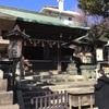 【御朱印】東京都 五條天神社