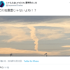 【地震雲】11月13日~14日にかけて日本各地で『地震雲』の投稿が相次ぐ!中には『竜巻形』と見られる雲も!『トカラの法則』では日本のどこかで震度6以上の地震が発生!?南海トラフ地震などの巨大地震に要注意!