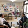 高知県議会議員を応援