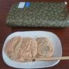 感動!!京都の完全予約制 美味しいわらび餅 洛叉庵