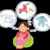 腰痛と低気圧のだるさ:妊婦のマイナートラブルにこう対処した その2【⑥専業主婦の妊娠生活】