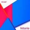 「管理人みなみ」による「超個人的」音楽アプリ サブスクリプション 配信アルバムレビュー #54 REAMP/ヒトリエ