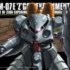 HGUC 1/144 MSM-07E ズゴックE (機動戦士ガンダム0080 ポケットの中の戦争)