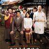 「焼肉ドラゴン」は韓国公開、「82年生まれ、キム・ジヨン」は日本公開へ