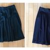 洋服の断捨離。秋冬物スカートがたった3年で使いものにならなくなった理由とは。