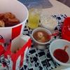 【KFC】オーストラリアのKFCで超ビッグなセットを買ってみた!~チキン、ナゲット、ポテト、ジュース、etc