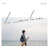 とにかく聴いて。矢後憲太さんの2stアルバム『It seems like』のTAB譜全曲セットがついに販売開始!